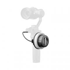 DJI – Osmo Focus Handwheel