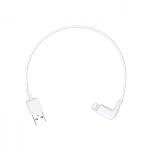 DJI – RC Cable (26cm)